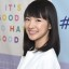 How to use organization expert Marie Kondo's tips to declutter your iPhone