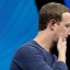 Facebook says the FTC privacy inquiry could cost as much as $5 billion