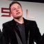 'Damn this was a good call': Cramer on Elon Musk's apology to Tesla analysts