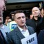 Facebook removes UK far-right activist Tommy Robinson over hate speech